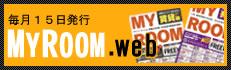 MYROOM.web