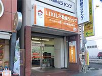水戸駅前外観