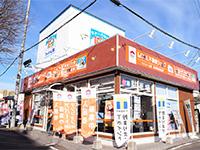 赤塚駅南営業所外観