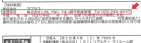 img_contract01
