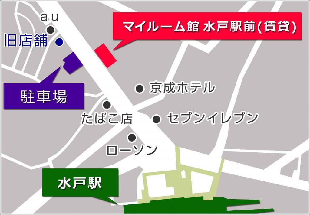 水戸営業所周辺地図(20180817)